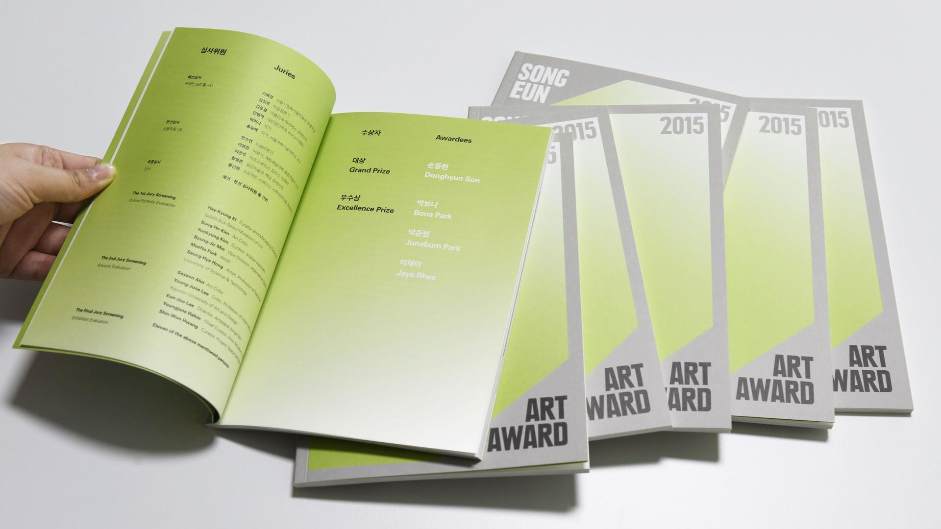 Dart inszeniert die Kommunikation von SongEun Artspace für das Kommunikationsdesign 2016